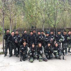 Yesanpo Live Round CS Base User Photo