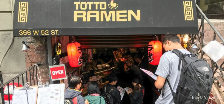 Totto Ramen(Midtown West)1