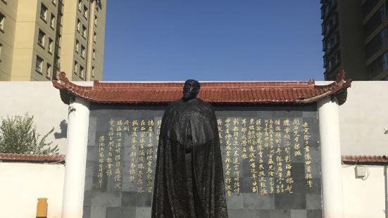 林則徐紀念館
