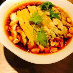 Ben Su ·  Pickled Fish ( Bao Long City Square ) User Photo