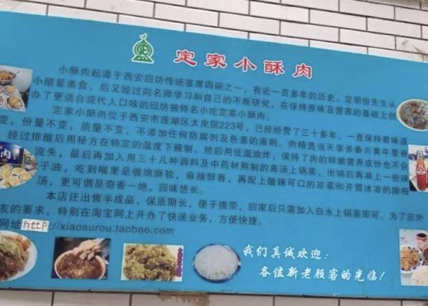 Dingjia Xiaosurou