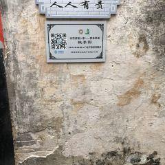 桃李園用戶圖片