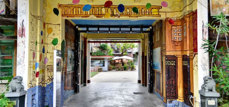 1860 Cultural and Creative Park1