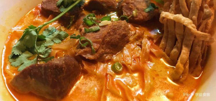 Pai Northern Thai Kitchen1