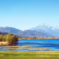 Lashi Lake User Photo