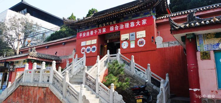 Lintong Museum