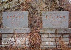渤海国古墓群-敦化-mayq_qi