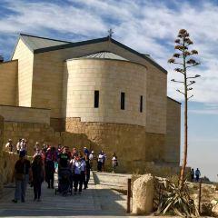 Mount Nebo User Photo