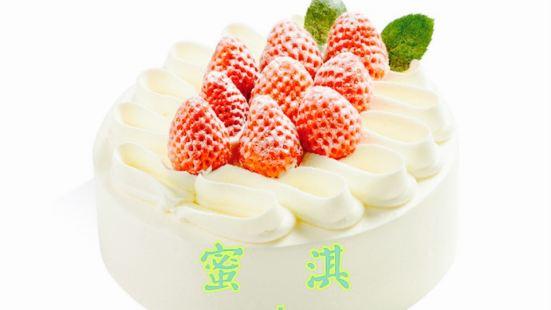 蜜淇工作室(MQ.cake)