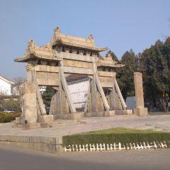 Daizongfang Arch User Photo