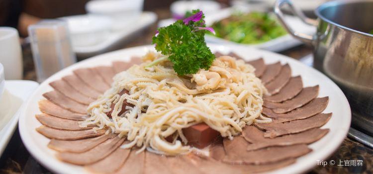 Xu Fu Niu · Beef Hot Pot( Hua Ren Feng Huang Cheng )2