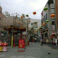 神戶中華街用戶圖片