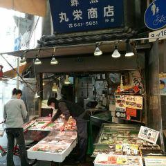 Kuromon Market User Photo