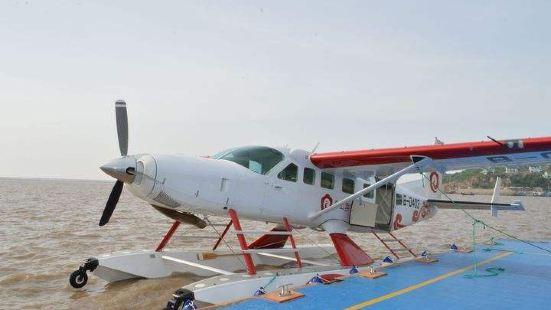 舟山水上飛機觀光