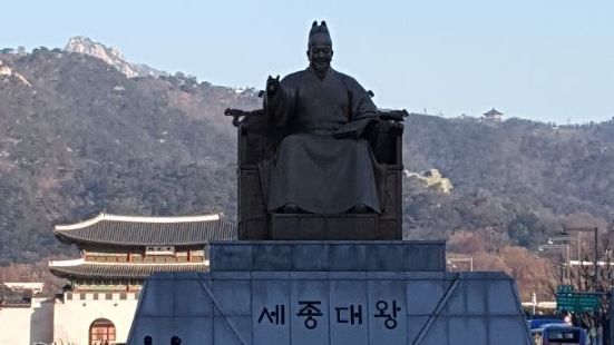 The Story of King Sejong & The Story of Admiral Yi Sunshin