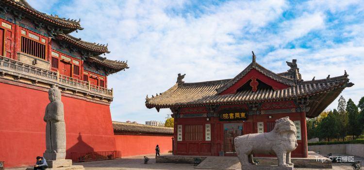 北宋皇陵1