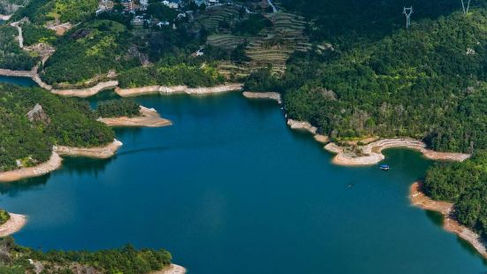 Longshan Reservoir