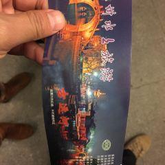 Suzhou City Moat User Photo