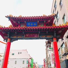 Chinatown (Nankinmachi) User Photo