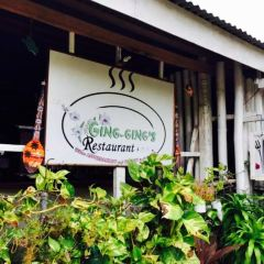 Ging-Ging's Restaurant & Flower Garden User Photo