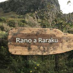 Rano Raraku User Photo