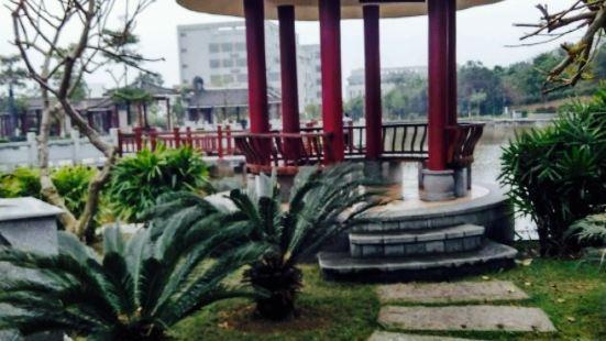 Ganzhushan Park