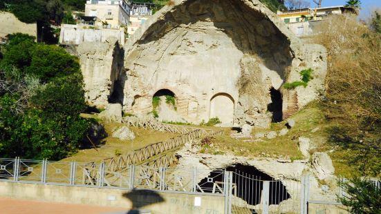 Baia Archaeological Park