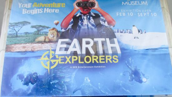 National Geographic Society's Explorer Hall