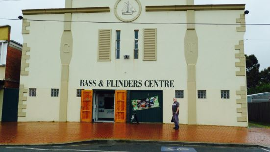 Bass & Flinders Centre