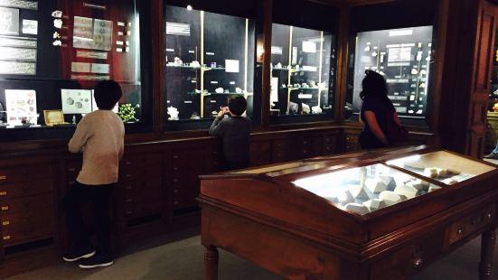 Musee de Mineralogie