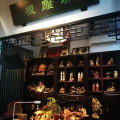 Nanjing Folk Customs Museum User Photo