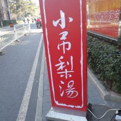 Foreign Language Culture Creativity Park User Photo