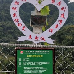 Shuanglonggou User Photo