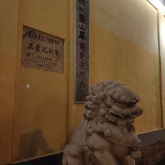 戒珠寺用戶圖片
