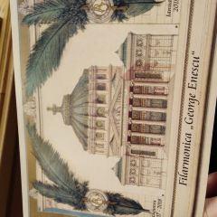 Romanian Athenaeum User Photo