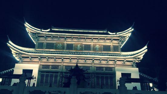 Xiulan Cultural Park
