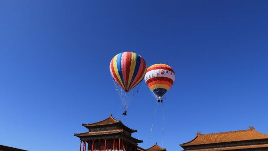 Hengdian Hot Air Balloon