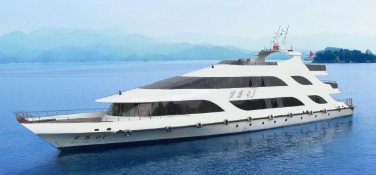 千島湖遊船3