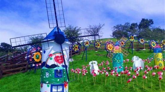 Julongdao Happy Garden
