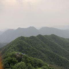 Wuyuedi Peak User Photo