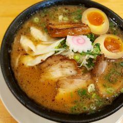 麺屋二郎(指宿駅前店)用戶圖片