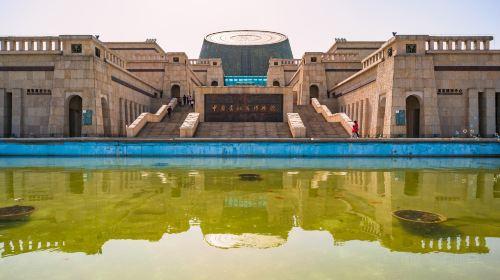 寶雞青銅器博物館