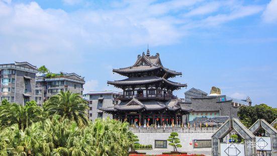 Xiaoyao Building Site