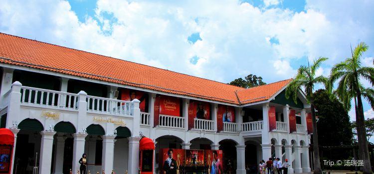 싱가포르 마담 투소 박물관1