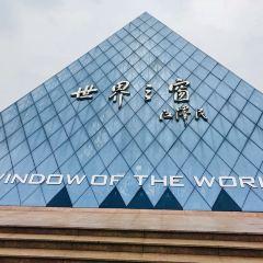 세계지창 여행 사진