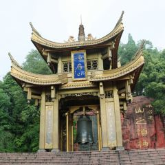Pavilion of The First Mountain User Photo