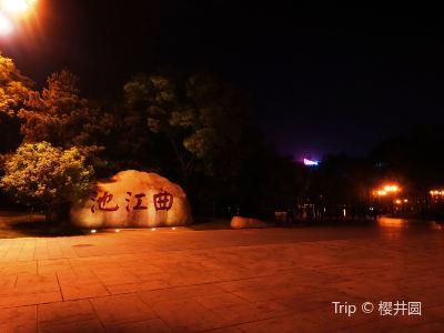 曲江池遺址公園觀光小火車