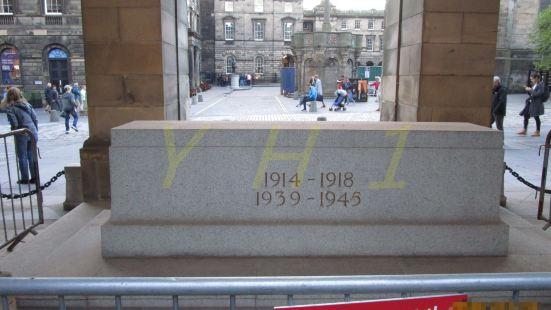 Corstorphine War Memorial