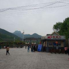 운문산 풍경구 여행 사진