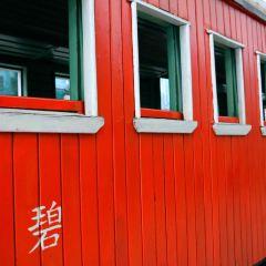 Yunnan Railway Museum User Photo
